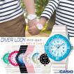 【選べるダイバーズルック】CASIO(カシオ)DIVER'S LOOK LRW-200Hシリーズ ピンク ホワイト ブルー ゴールド チープ カシオ cheap casio 回転ベゼル  防水