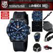 LUMINOX ルミノックス 腕時計 3053 ブルー 青 カラーマークシリーズ