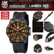 LUMINOX ルミノックス 腕時計 3059 オレンジ カラーマークシリーズ