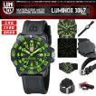 LUMINOX ルミノックス 腕時計 3067 グリーン 緑 カラーマークシリーズ