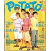 POTATO 2001年7月号/表紙:V6/巻頭:KinKi Kids キンキキッズ 堂本剛 堂本光一/嵐/TOKIO/SMAP/ジャニーズJr.