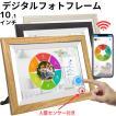 wifi デジタルフォトフレーム 10.1インチ タッチパネル 人感センサー 自動オンオフ 16GB内蔵ストレージ 写真 音楽 動画 遠隔 転送 iOS Android カレンダー付 孫