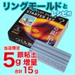 アートクレイシルバースターターセット 送料無料 銀粘土 5g増量 リングモールド レシピ付 通販
