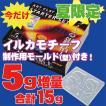 A-0188Z-DL アートクレイシルバースターターセット 銀粘土 5g増量 イルカモールド レシピ付 送料無料