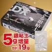 アートクレイシルバースターターセットDX 銀粘土5g増量・潤うケース付 純銀粘土 アクセサリー 手作り クラフト 銀細工 通販
