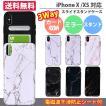 iPhoneX/XS 大理石柄 スマホケース カード収納 鏡 ミラー スタンド 耐衝撃 suica 多機能 シンプル 大理石柄 タフ