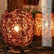 ラタンミニランプ        インテリア    照明、電球  卓上ライト  テーブルライト   ラタン 間接照明 バリ島  天然素材