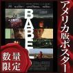 映画ポスター バベル (ブラッドピット) グッズ /DS