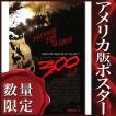 映画ポスター 300 スリーハンドレッド グッズ /REG-DS