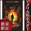 映画ポスター ナイトミュージアム グッズ /IMAX-DS
