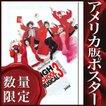 映画ポスター ハイスクール・ミュージカル ザ・ムービー グッズ /ADV-DS