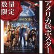 映画ポスター ナイト ミュージアム2 グッズ /ADV-DS