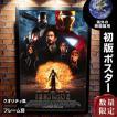 映画ポスター アイアンマン2 グッズ /INT-DS