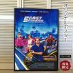 映画ポスター ワイルドスピードX2 グッズ /おしゃれ アート インテリア フレーム別 /INT-DS