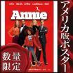 映画ポスター アニー ANNIE (キャメロンディアス) グッズ /cast ADV-DS