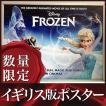 映画ポスター アナと雪の女王 (ディズニー) グッズ /イギリスレア版 DS