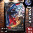 映画ポスター アメイジングスパイダーマン2 グッズ (アンドリューガーフィールド) /DS