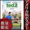 ポスター テッド2 (ted 映画 グッズ) /両面印刷Ver.