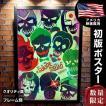 映画ポスター スーサイド・スクワッド ジョーカー グッズ /アメコミ アート インテリア フレームなし /A 両面