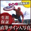 直筆サイン入り写真 シビルウォー キャプテンアメリカ グッズ スパイダーマン トムホランド