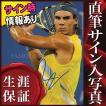 直筆サイン入り写真 ラファエルナダル Rafael Nadal テニス 選手 グッズ /ラケットを持った写真 /ブロマイド オートグラフ