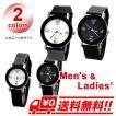 【単品販売】シリコンウォッチ 男女兼用 シリコン 時計 腕時計 メンズ レディース キッズ シンプル ユニセックス