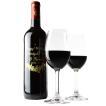 名入れ赤ワイン&グラス2個セット