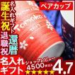 名入れ 名前入り バレンタイン 2018 フリーカップ プレゼント ギフト 有田焼 ロックカップ 青&赤ペア 焼酎カップ 送料無料