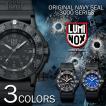 ルミノックス LUMINOX NAVY SEAL 3000シリーズ 週末限定価格