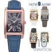 ミッシェルジョルダン 腕時計 メンズ レディース ユニセックス ペア MICHEL JURDAIN ブランド