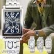 ミッシェルジョルダン 腕時計 メンズ レディース ユニセックス ペア MICHEL JURDAIN SG/SL 3000B MJ05