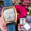ミッシェル・ジョルダン MICHEL JURDAIN トノー型 ダイヤモンド パール SL-1200 レディース 腕時計 時計 レザーベルト ブランド 安い キラキラ