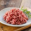 猪肉 ミンチ 500〜600g ジビエ料理 送料無料 IKUTO MEAT #元気いただきますプロジェクト(ジビエ)