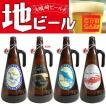 お中元 城崎温泉 クラフトビール 地ビール ギフト オンライン飲み会 家飲み 1000ml×4本