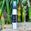 バンブーミスト(100ml)虫除けスプレー 赤ちゃん用 子供用 ベビー用 国産 天然成分100% 約720回分 Bamboo mist 送料無料