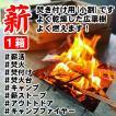 薪(1箱)約28cm 小割り 細割り 焚き付け用 ソロキャンプ 広葉樹 乾燥品 神鍋マキストーブ kikori 送料無料