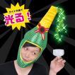 即納 クリスマス おもしろ コスプレ 仮装 変装グッズ 光るシャンパンハット クリスマス おもしろ コスプレ 仮装 変装グッズ 安い 笑える 爆笑 衣装