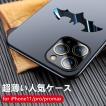 iphone11 Pro iphone11 pro iphone11ProMax ケース バットマン 超薄型 マット つや消し 指紋防止素材 高品質 耐衝撃ハードカバー ワイヤレス充電対応