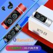 ワイヤレスイヤホン イヤホン ブルートゥース Bluetooth 5.0 iPhone 高音質 両耳 スポーツ ハンズフリー 防水
