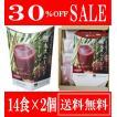 スムージー 野菜 くまもとスムージー レッド レギュラーサイズ スティック14包x2 メール便 送料無料