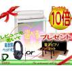 設置・送料無料/LX17-PWS(白塗鏡面艶出し塗装仕上)/ローランドデジタルピアノ(電子ピアノ)/高音質ヘッドフォンorマット
