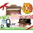 ローランド/電子ピアノ/RP501R-NBS/高音質ヘッドフォンorマットプレゼント/ナチュラルビーチ調仕上/数量限定お手入れクロスもプレゼント