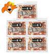 「北海道 塩豚サガリ 炭や ギフト」 専門店の味 塩ホルモン・炭や(旭川市)の塩 豚さがり 価格 540円「ホルモン 焼き肉・焼肉」