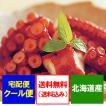 たこ親父 送料無料 北海道産 たこ 蛸のやわらか煮・たこのやわらか煮 箱入り 100g×4個 価格 4258円 タコ ギフト 詰め合わせ セット