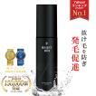 育毛剤 BLACK CHARGE EXTRA 薬用育毛剤 育毛トニック ...