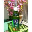 日本酒 あたごのまつ限定純米吟醸さらら1.8L(宮城県 新澤醸造)