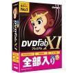 【即納可能】【新品】【PC】DVDFab XI プレミアム for...