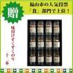 味付けすくすくのり15本(箱入) 浅草屋 【お中元、お歳暮などのギフト】