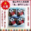 海苔 味付けのり(袋入り 高級) 小袋10入 浅草屋