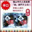 海苔 味付けのり(袋入り 辛口) 小袋10入 浅草屋